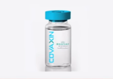 Covaxin | कोवॅक्सिनचा पहिला टप्पा यशस्वी, 50 जणांवर चाचणी
