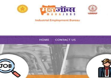 Maha Job App | मुख्यमंत्र्यांकडून 'महाजॉब्स' ॲप लाँच, Log in कसे कराल?