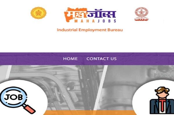 Maha Job App   मुख्यमंत्र्यांकडून 'महाजॉब्स' ॲप लाँच, Log in कसे कराल?