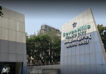 वाफ घेतल्याने कोरोना संसर्गाचा धोका कमी, मुंबईतील सेव्हन हिल्स रुग्णालयाच्या अभ्यासात दावा