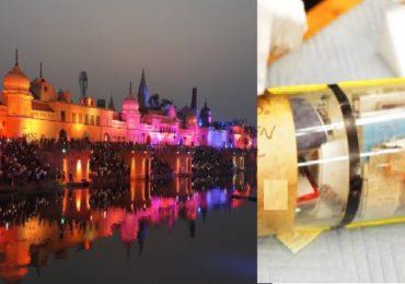Ayodhya Time Capsule | राम मंदिराच्या दोनशे फूट खाली इतिहासाची कुपी, काय आहे 'टाईम कॅप्सूल'ची संकल्पना?