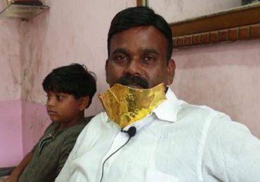 Gold Mask | 'हौसेला मोल नाही', तब्बल साडे सहा तोळ्याचा सोन्याचा मास्क, किंमत....