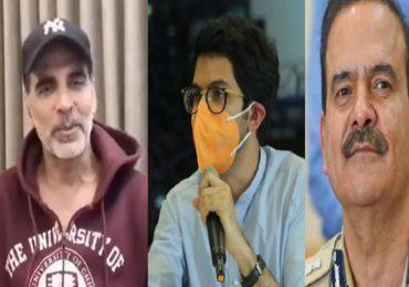 आदित्य ठाकरेंची मुंबई पोलीस आयुक्तांसोबत बैठक, अभिनेता अक्षय कुमारही उपस्थित
