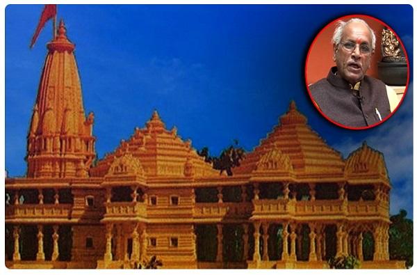 राम मंदिरासाठी 1 कोटी रुपये आले, कुणी पाठवले माहिती नाही, त्यावर नाव शिवसेना : राम मंदिर ट्रस्ट