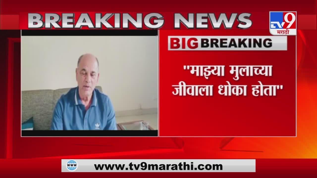 Sushant Singh Rajput | मुंबई पोलिसांचं असहकार्य, सुशांतच्या वडिलांचा खळबळजनक दावा