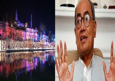 राम मंदिर भूमिपूजनाच्या अशुभ मुहूर्तामुळेच भाजप नेत्यांना कोरोनाची लागण, काँग्रेसच्या ज्येष्ठ नेत्याचा टोमणा