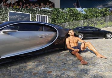 Cristiano Ronaldo | रोनाल्डोकडे जगातील सर्वात महागडी कार, किंमत तब्बल...