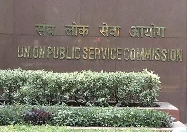UPSC 2019 | यूपीएससी 2019 चे निकाल जाहीर, प्रदीप सिंह देशात अव्वल