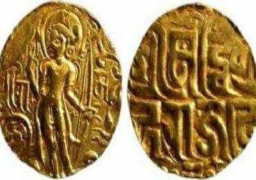 Rare Gold Coin Of Lord Rama | एका हातात धनुष्य, दुसऱ्या हातात बाण, 12 व्या शतकातील श्रीरामांचे दुर्मिळ सोन्याचे नाणे