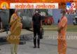 Ayodhya Ram Mandir Bhoomipoojan Live | पंतप्रधान मोदींचे हनुमान गढीवरुन प्रस्थान