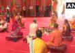 Ayodhya Ram Mandir Bhoomipoojan Live | राम मंदिर हे आपल्या संस्कृतीचं आधुनिक प्रतिक असेल: पंतप्रधान मोदी