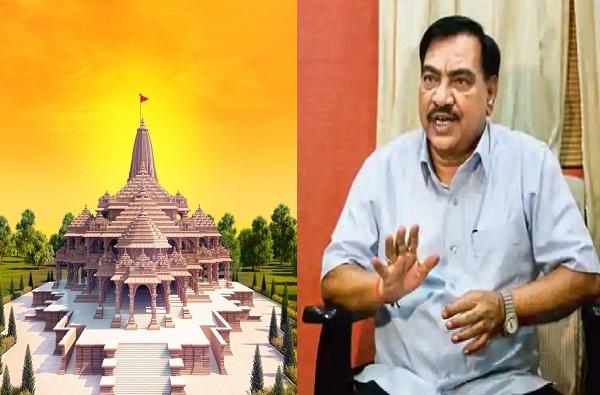 Ayodhya Ram Janmabhoomi | 500 वर्ष वाट पाहिली, त्या क्षणाची पूर्ती, एकनाथ खडसे गहिवरले