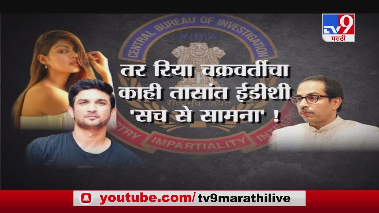 Special Report | महाराष्ट्र सरकारला झटका, सुशांत सिंह आत्महत्या प्रकरणाचा तपास CBI कडे