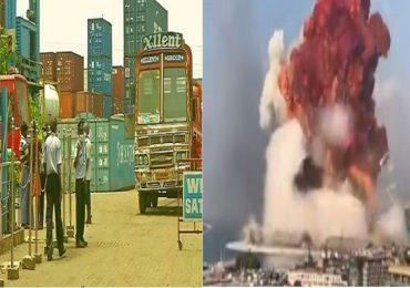चेन्नईतही बेरुतसारख्या स्फोटाचा धोका, तब्बल 740 टन अमोनियम नायट्रेटचा साठा