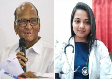 डॉ. आरती ठिक होतील, पिंपरी-चिंचवडमधील कोरोनाबाधित डॉक्टरच्या कुटुबियांना शरद पवारांचा फोन
