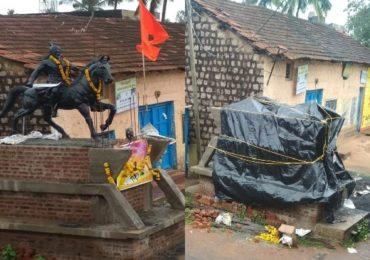 Shivaji Maharaj | बेळगावात शिवरायांचा पुतळा रातोरात हटवला, कन्नडीगांचं संतापजनक कृत्य