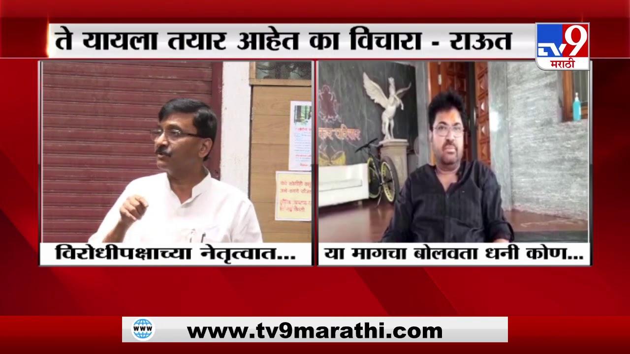 Shivaji Maharaj statue   कानडी लोकांना त्याचे परिणाम भोगावे लागतील: अर्जुन खोतकर