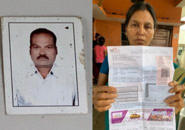 Electricity Bill | घराचं वीज बिल 40 हजार, MSEB च्या फेऱ्या मारुनही कपात नाही, जाळून घेत आत्महत्या