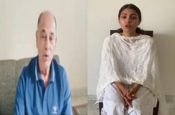 Rhea Chakraborty ED |  तू माझ्याशी का बोलली नाहीस? सुशांतच्या वडिलांचा रियाला मेसेज