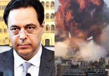 Beirut Blast | शक्तीशाली स्फोटात 220 जणांचा मृत्यू, लेबनानच्या पंतप्रधानांसह अख्ख्या मंत्रिमंडळाचा राजीनामा