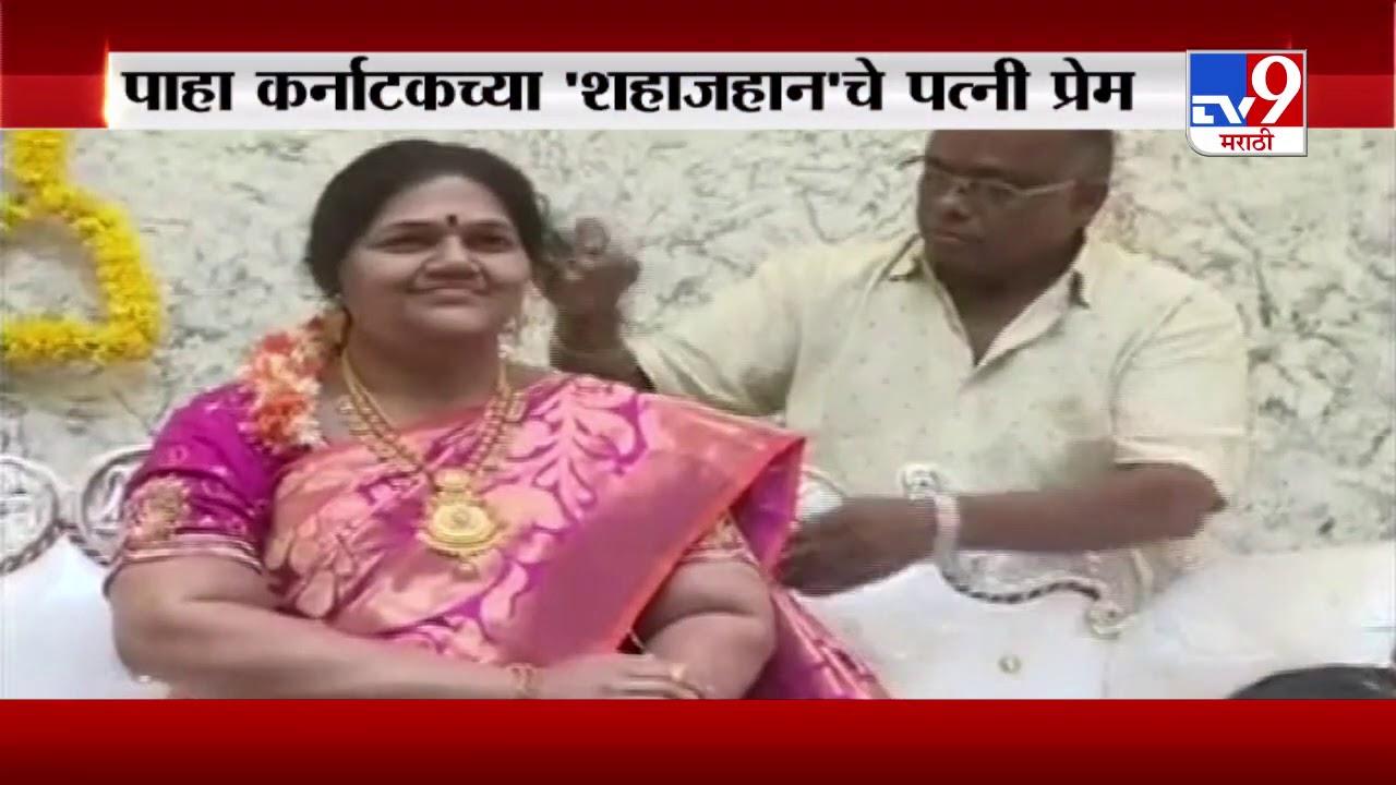 Karnataka | पत्नीचा अपघातात मृत्यू, पतीने घरातचं मेणाचा पुतळा उभारला