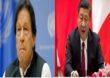 आधी पाकिस्तानच्या जवानांना झोडपलं, आता पुन्हा झापलं, चीन-पाकिस्तानच्या दोस्तीत कुस्ती सुरुच