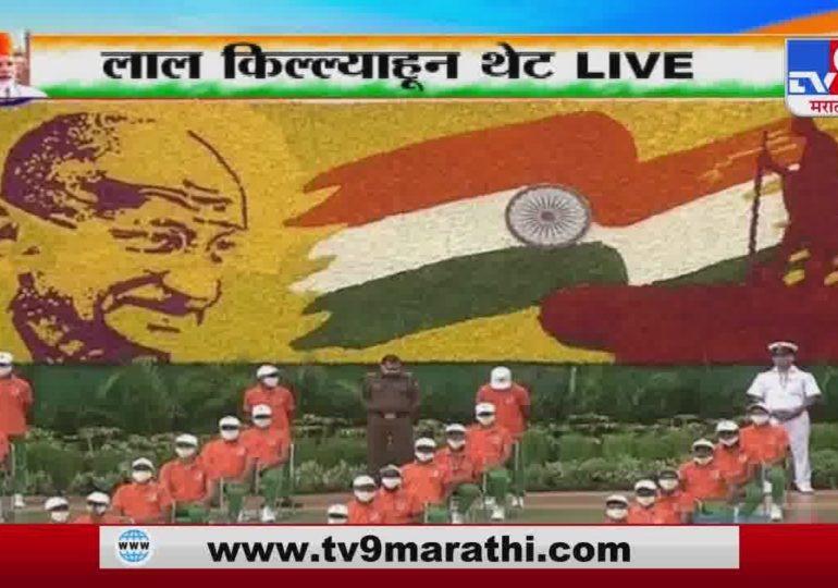 Independence Day 2020 | पंतप्रधान मोदी यांच्याकडून स्वातंत्र्यदिनाच्या शुभेच्छा