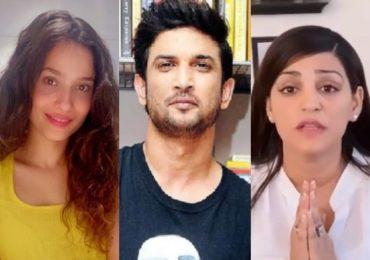 घराचा हप्ता सुशांत भरत असल्याचा आरोप, अभिनेत्री अंकिता लोखंडेने घराची आणि बँकेची कागदपत्रे दाखवली