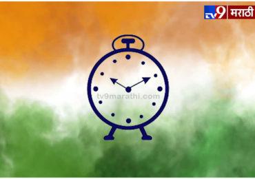 गोवा विधानसभेसाठी राष्ट्रवादीचा अॅक्शन प्लॅन, काँग्रेससोबत आघाडी नाही, महाराष्ट्रातील ज्येष्ठ मंत्र्याला प्रभारीपद