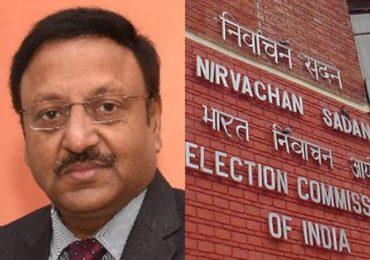 Election Commissioner | निवडणूक आयोगाच्या आयुक्तपदी राजीव कुमार यांची नियुक्ती