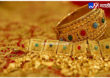Gold Price: सोन्याच्या दरात 4,000 रुपयांची घट, तोळ्याचा भाव …