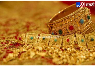Gold Rate | जळगावात सोन्याचे दर पुन्हा गडगडले, तोळ्याचा भाव.....