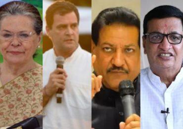 काँग्रेसमध्ये अध्यक्षपदावरुन गटबाजी, दिल्लीपासून महाराष्ट्रापर्यंत घमासान, कोण कुणाच्या बाजूने?