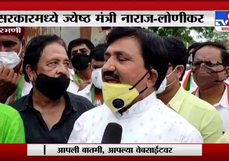 Babanrao Lonikar | सरकारमध्ये ज्येष्ठ मंत्री नाराज, लवकरच सरकार पडेल : बबनराव लोणीकर