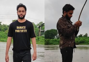 भावाला वाचवण्यासाठी दुसरा भाऊ नदीत उतरला, भिवंडीत मासे पकडण्यासाठी गेलेले दोन भाऊ बुडाले