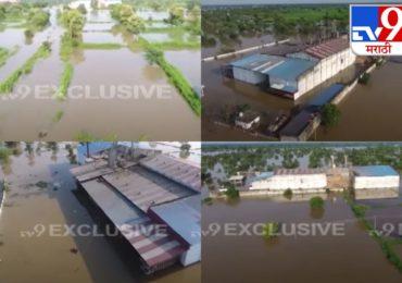 Vidarbha Flood LIVE | पूरस्थितीतही पावसाचा जोर वाढताच, पुण्यातील एनडीआरएफच्या 4 तुकड्या विदर्भाकडे रवाना