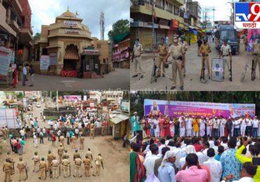 Photos | प्रकाश आंबेडकर मंदिर प्रवेशावर ठाम, पंढरपुरात कडेकोट पोलीस बंदोबस्त