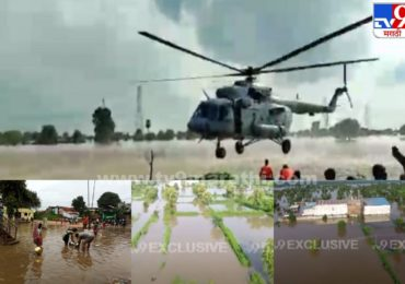 Vidarbha Flood Photos | विदर्भात पुराचं थैमान, नागरिक बेहाल, मदतीसाठी एनडीआरएफ दाखल