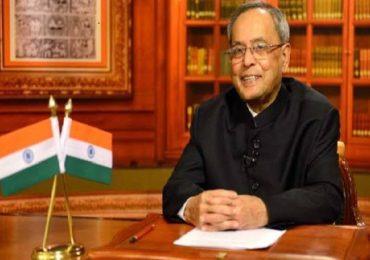 Pranab Mukherjee | राज्यसभा सदस्य ते राष्ट्रपती, प्रणव मुखर्जींची संपूर्ण राजकीय कारकीर्द