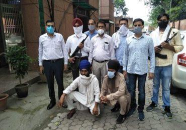 'बब्बर खालसा' दहशतवादी संघटनेच्या दोन अतिरेक्यांना अटक, दिल्ली पोलिसांची मोठी कारवाई