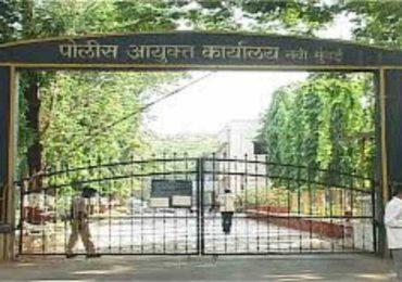 नवी मुंबई पोलीस दलातील 514 कर्मचार्यांच्या बदल्या