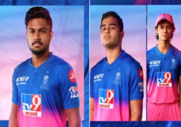 IPL 2020: नव्या हंगामासाठी राजस्थान रॉयल्सची जर्सी स्कायडायव्हरकडून लॉन्च, व्हिडीओ व्हायरल