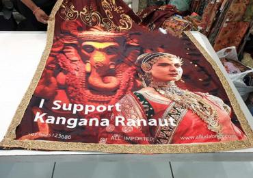 सुरतमधील व्यापाऱ्याकडून 'I Support Kangana Ranaut' नावाची नवी साडी लाँच