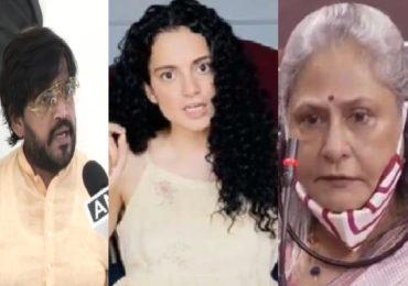 जया बच्चन यांचा भाजप खासदार रवी किशनवर अप्रत्यक्ष निशाणा, अभिषेकचे नाव घेत कंगनाचे जहरी ट्वीट