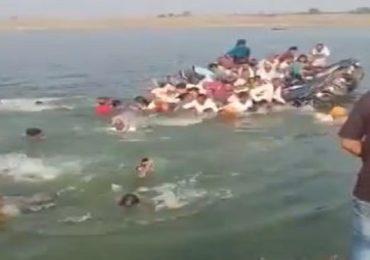 राजस्थानच्या चंबळ नदीत 30 जणांसह बोट बुडाली, 5 जणांचा मृत्यू, 10 जण बेपत्ता, दृश्ये कॅमेऱ्यात कैद