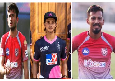 IPL 2020   तीन युवा खेळाडू आयपीएल पदार्पणासाठी सज्ज, सामना पलटवण्याची क्षमता