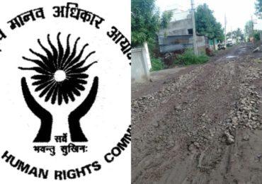 खड्डेमय रस्त्यांनी बार्शीकर हैराण, थेट राष्ट्रीय मानवाधिकार आयोगाकडून दखल