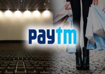 PAYTM | पेटीएम युजर्सना धक्का, गुगल प्ले स्टोअरवरुन पेटीएम अॅप हटवले