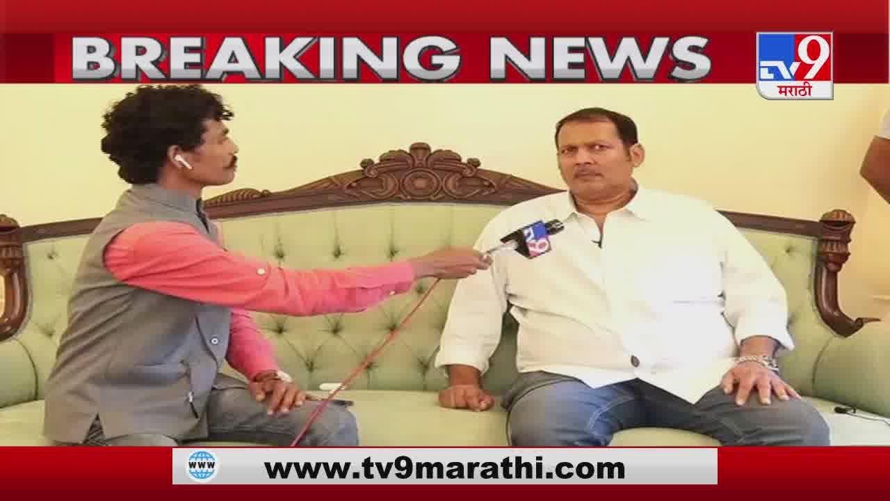 Udayanraje Bhonsle Exclusive | देवेंद्र माझा खास मित्र, त्याचं बिचाऱ्याचं काय चुकलं : उदयनराजे