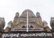 मुंबई महापालिकेचा कोरोनावर 1300 कोटींचा खर्च, पहिल्यांदाच बँकेतील ठेवींना हात